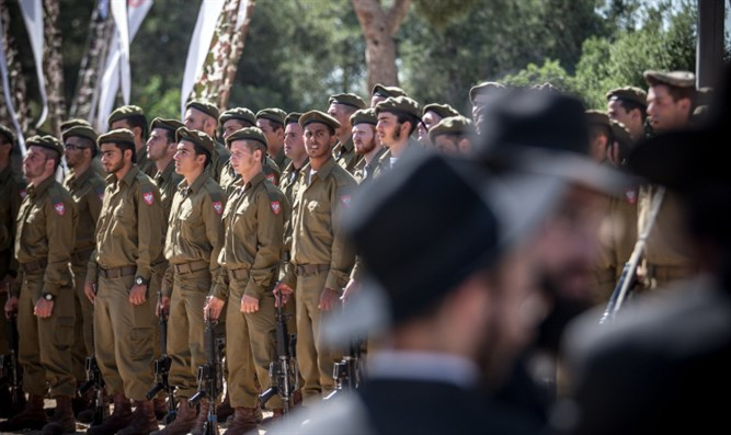 Haredi soldiers from Nahal Haredi