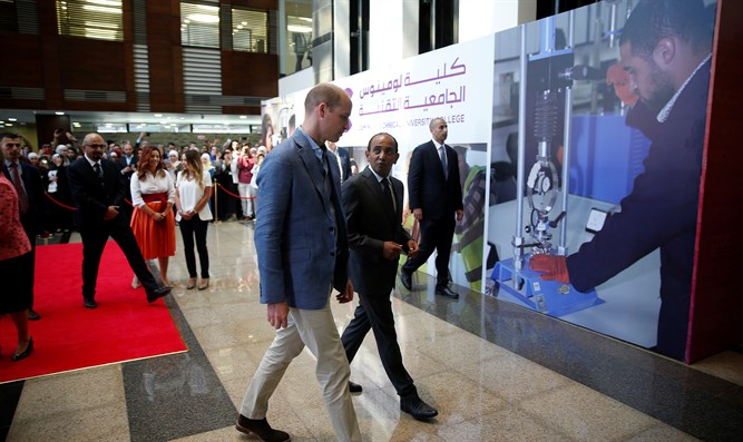 Britain's Prince William visits Luminus Technical University College in Amman