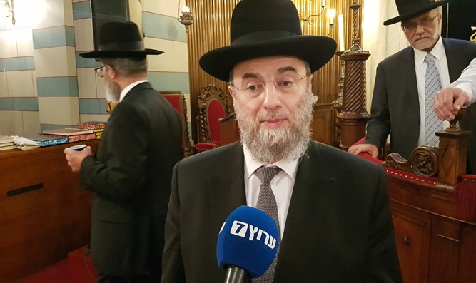 Rabbi Menachem Gelley