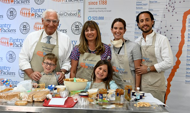 Ambassador David Friedman with his family at Pantry Packers