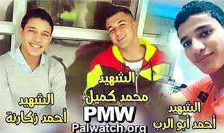 Fatah praises three terrorists as 'role models'